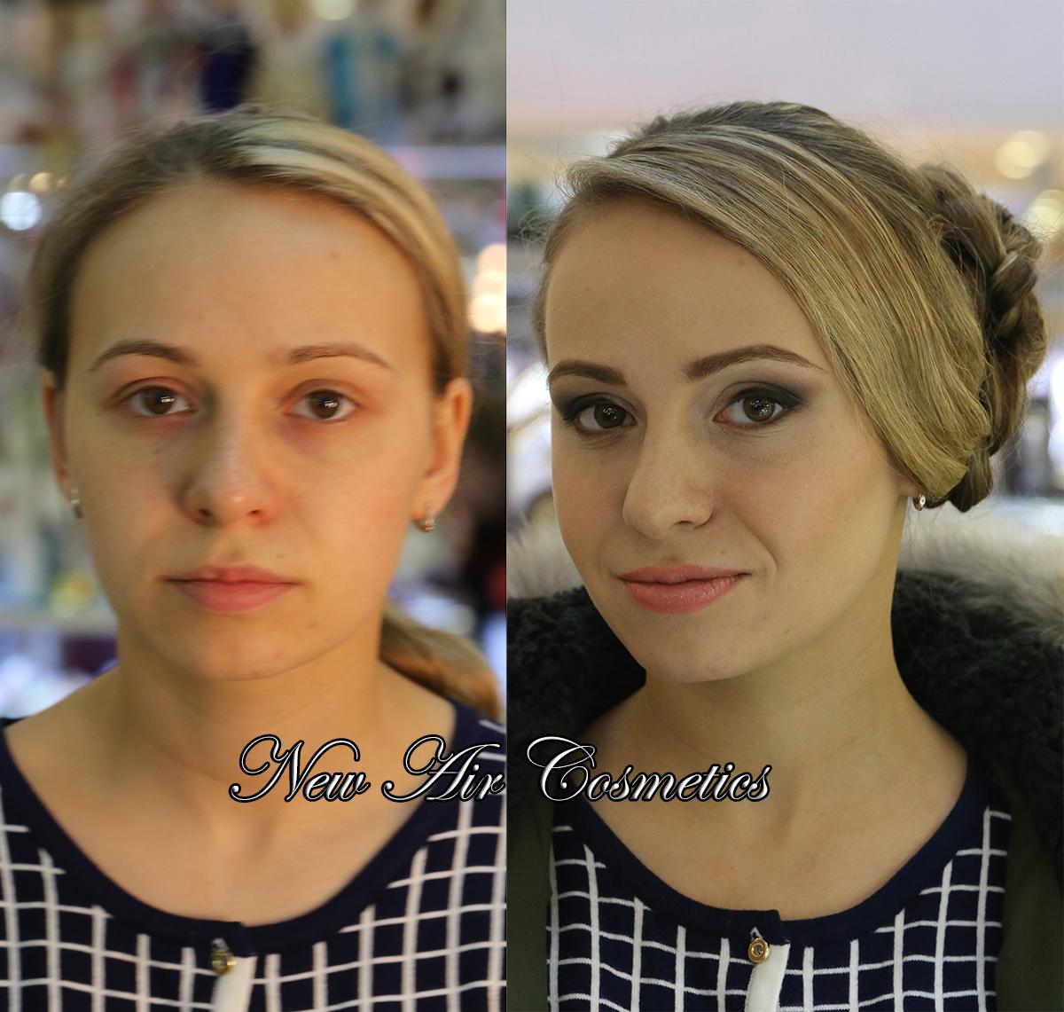 Air makeup
